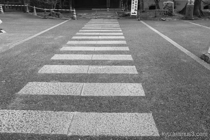 Stone zebra crossing