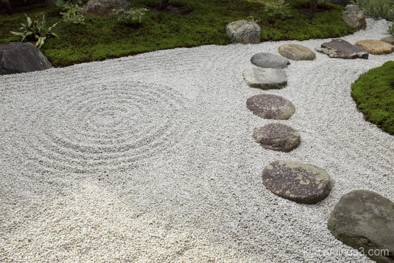 Dry garden in Ryosokuin
