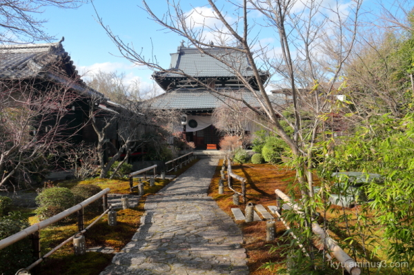 Kangaan temple Kyoto