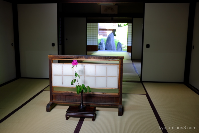quietness Komyoin temple Kyoto mono