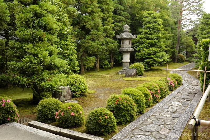 garden stone-lantern Ryugenin Daitokuji temple Kyo
