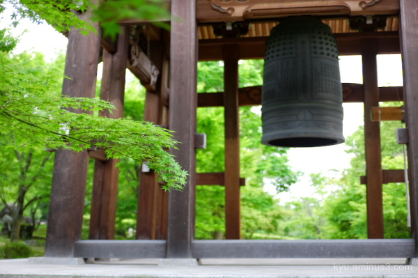 bell-tower green-maple Chishakuin temple Kyoto