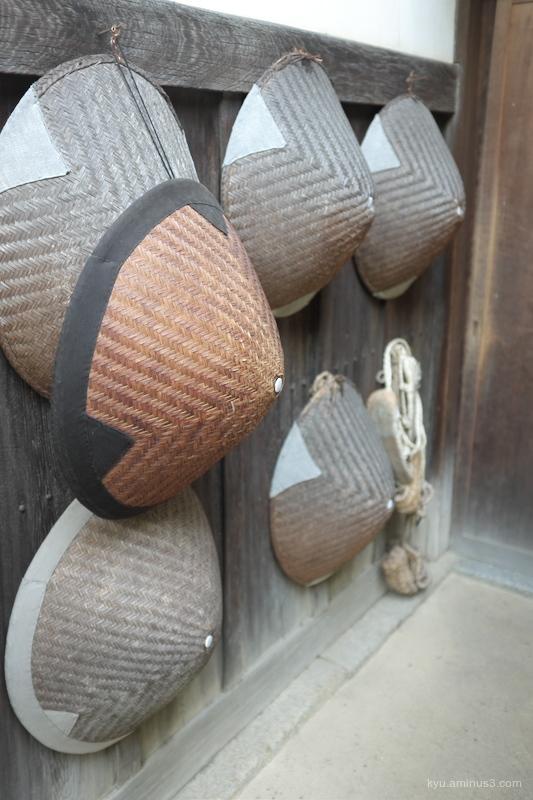 kasa hat Taizouin temple Kyoto