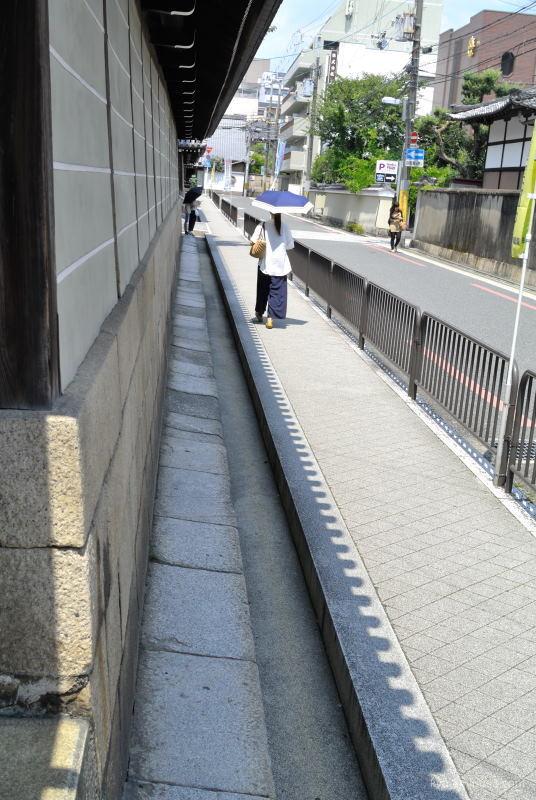 go-straight street temple Kyoto