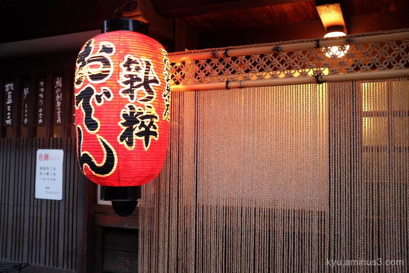 red-paper-lantern kurashiki