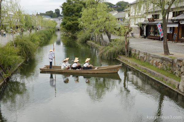canal historical-streetscape Kurashiki