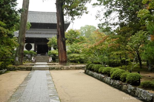 approach Iyamahoufukuji temple Okayama