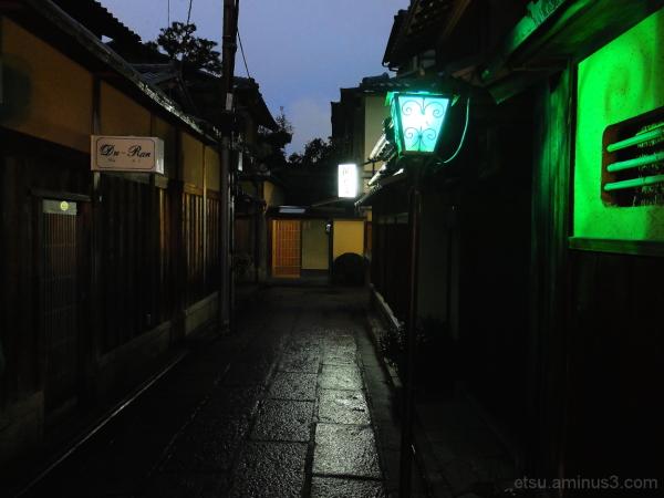 The stone pavement 石塀小路