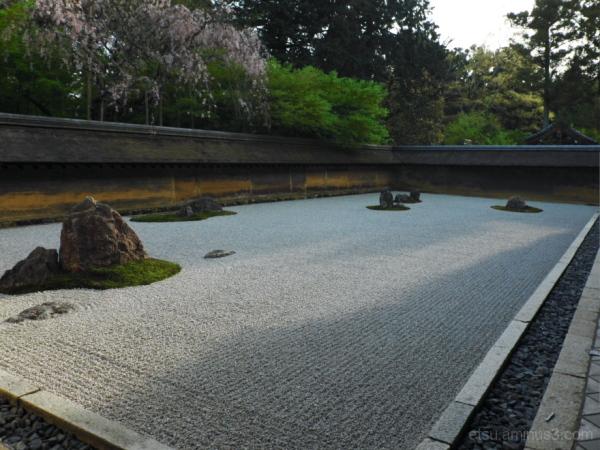 The Zen garden........