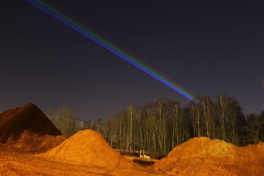 Global Rainbow IMEC Leuven