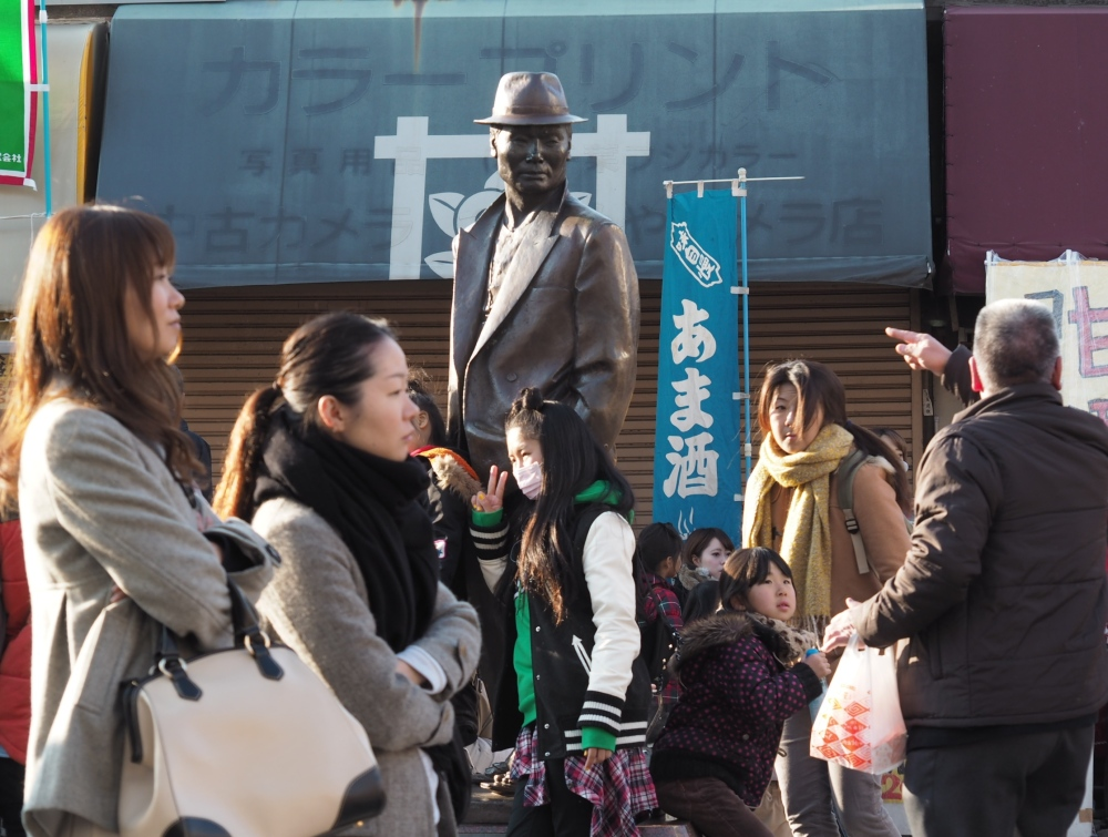 New year 2015,Shibamata station