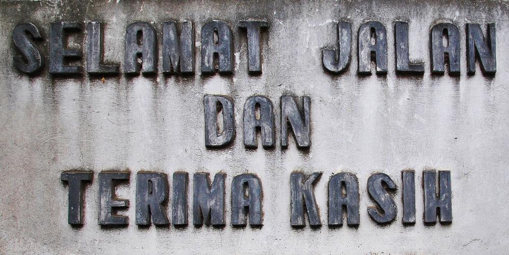 Bali #16 (Fin, pour le moment!)