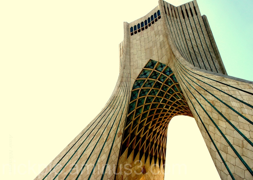 old symbol of Tehran city