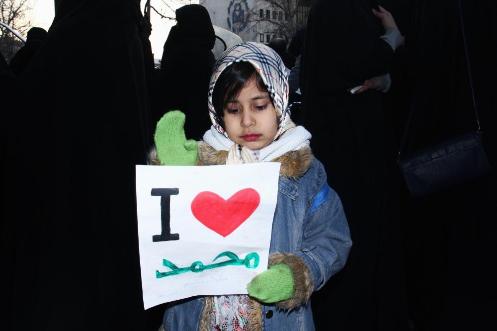 I ♥ Muhammad (pbuh) !