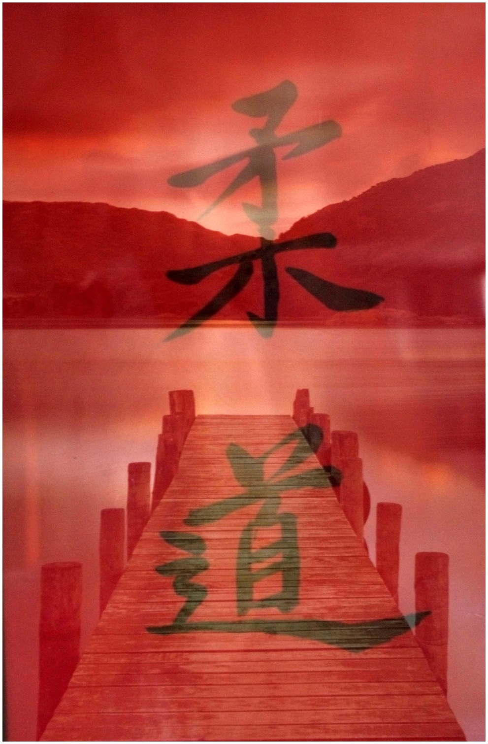 la caligraphie japonaise