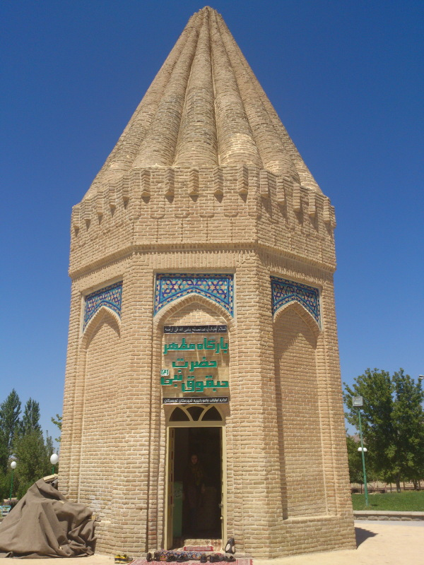 The Tomb of  Habakuk