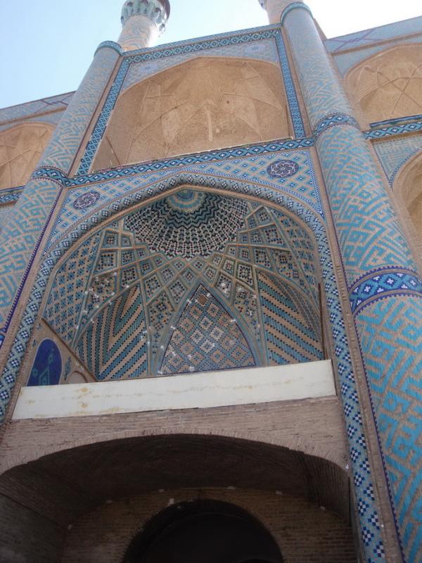 Amir Chakhmaq. Yazd. Iran.