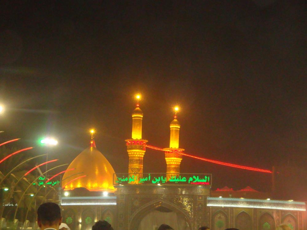 Karbala .Iraq