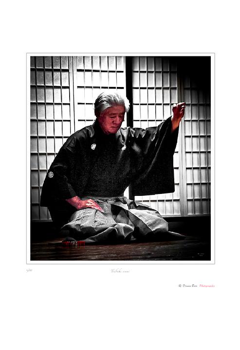 Tsubaki sensei