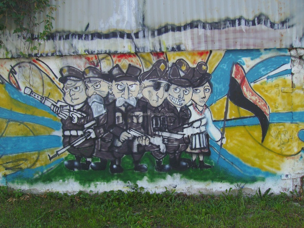 Artistic  graffity  in  Ivano - Frankivsk