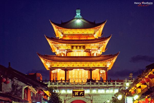 China Dali Wu Hua Tower at night Yunnan Province