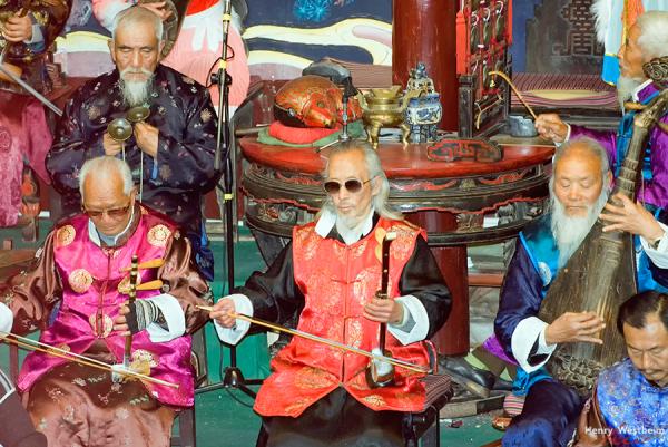 Naxi Orchestra, Lijiang Old Town, Yunnan, China