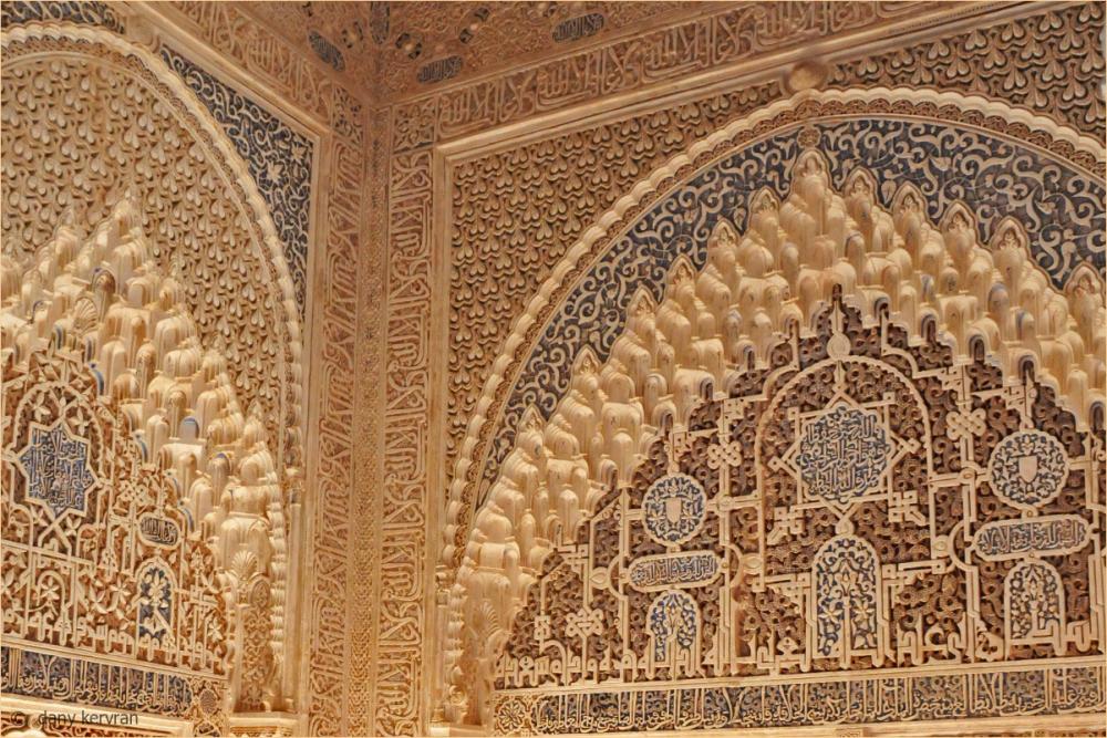 Alhambra : Nasrid Palaces, Lindaraja belvedere