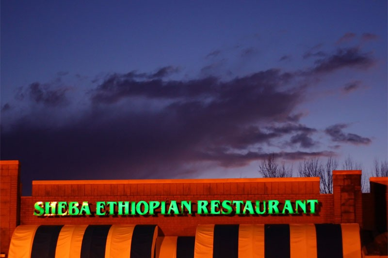 Ominous Cloud above Ethiopian Restaurant