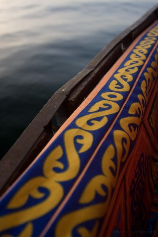 vibrant boat seat