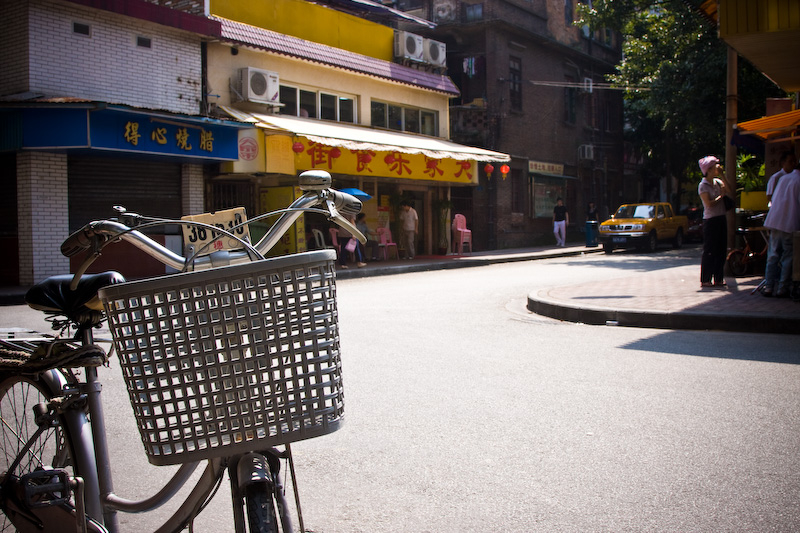 Guangzhou street scene
