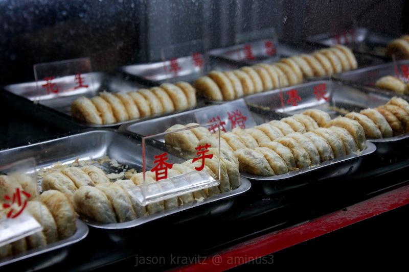 Urumqi street food