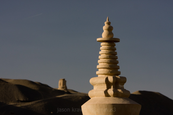Mogao pillar