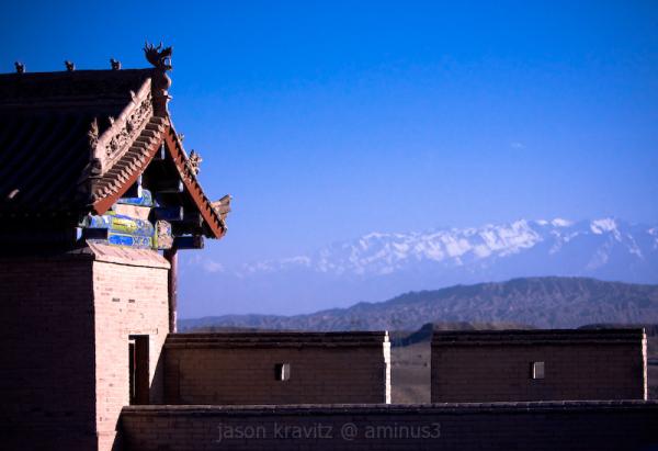 Jiayu Fort