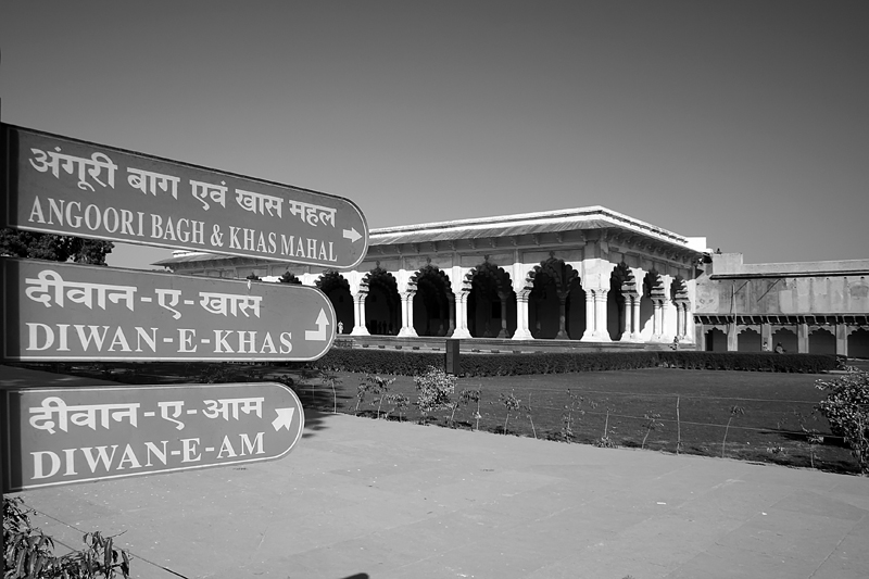 Inside Agra Fort