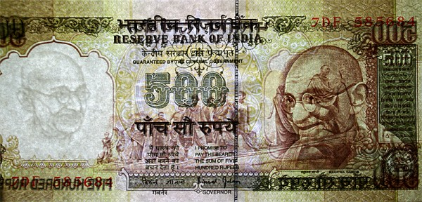 Mahatma Gandhi Rs 500 Indian currency Gandhiji