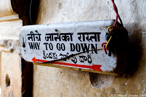 To get down from Charminar