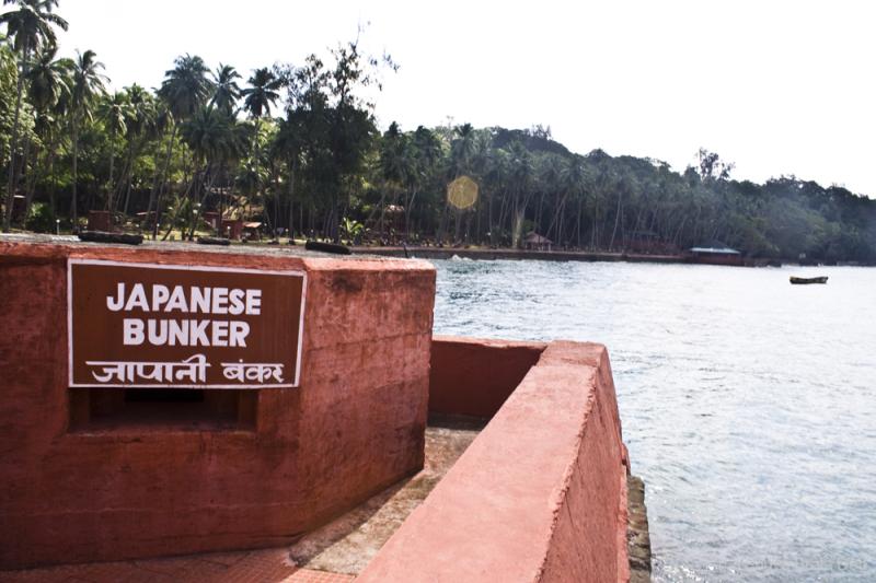Japanese Bunker @ Ross Island, Andaman