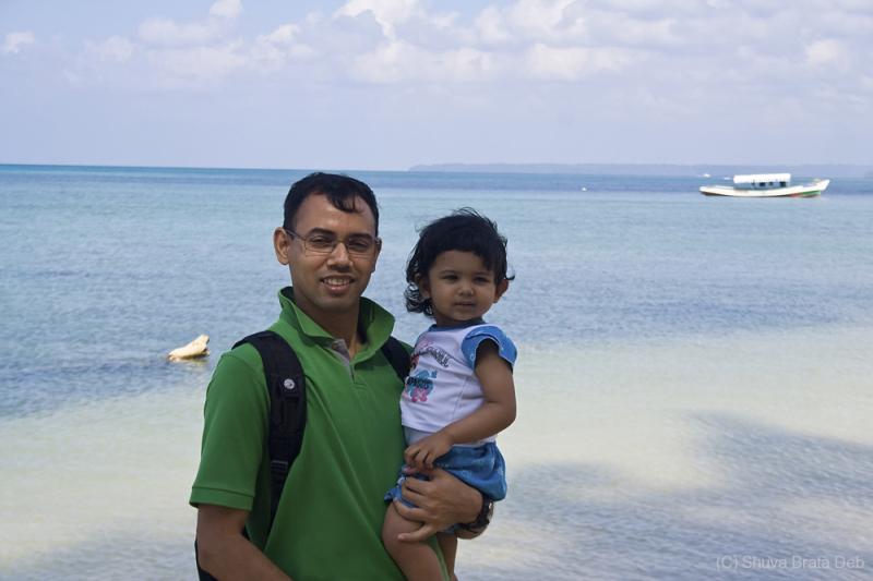 Tisha and me at Wandoor