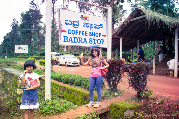 Coffee stop @ Badra Wildlife Santuary