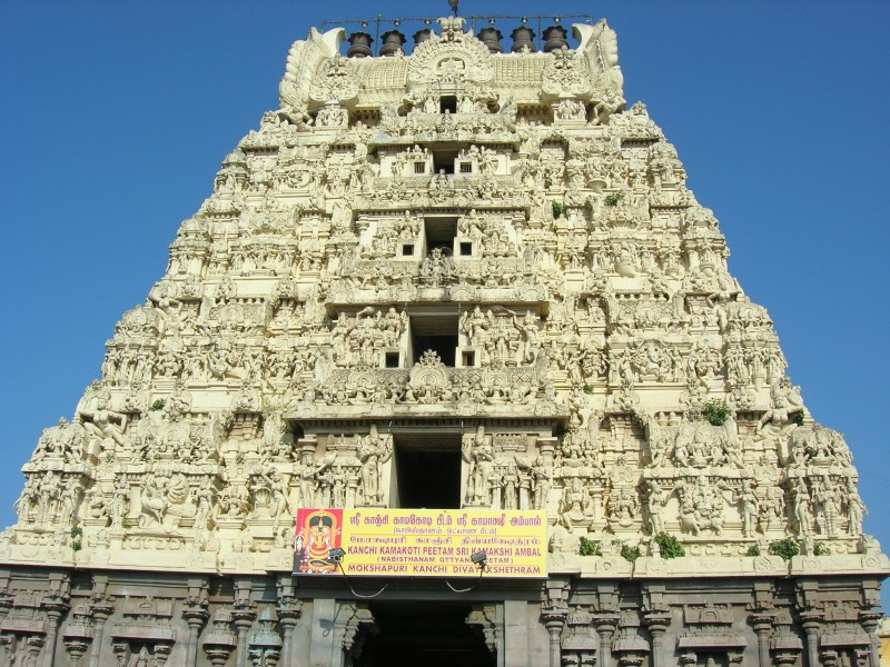 Kanchi Temple Entrance