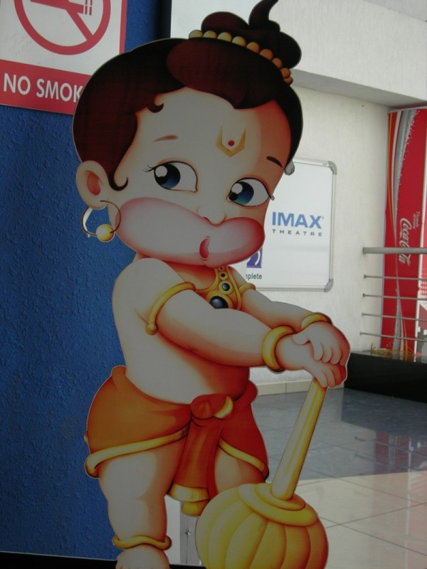 Bala Hanuman