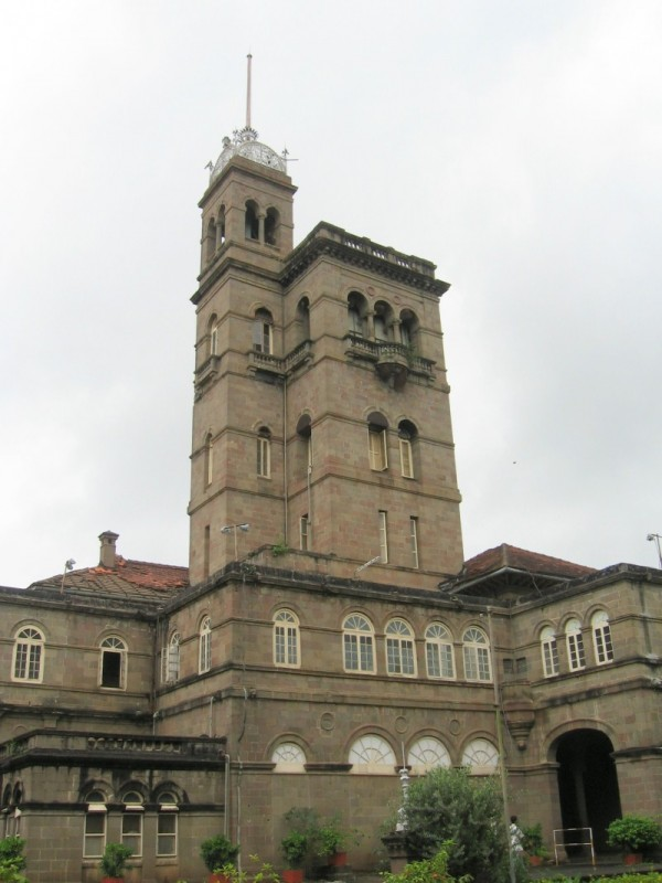 Main Building of Pune university india.
