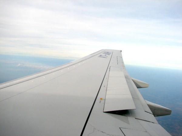 An aircraft fin.