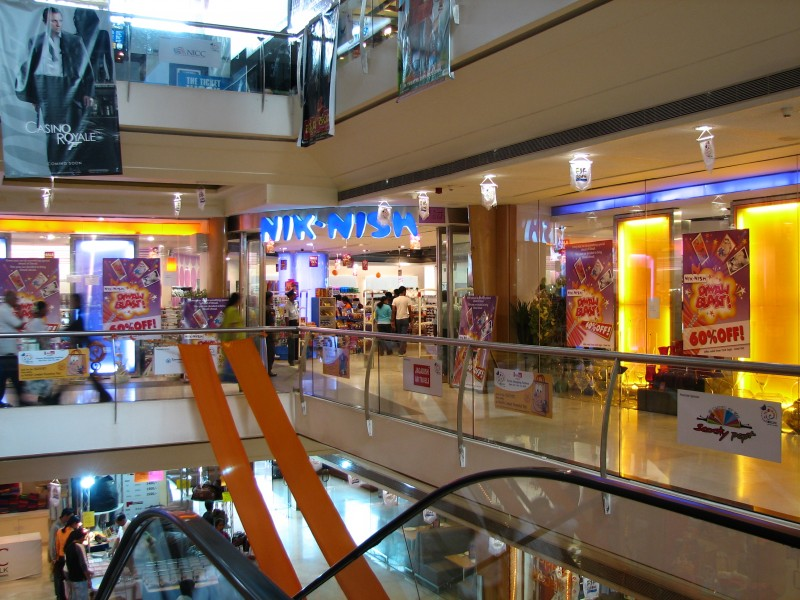A shopping mall at Bangalore