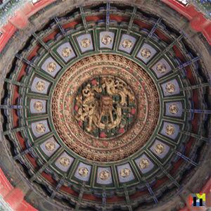 Forbidden City Detail 1