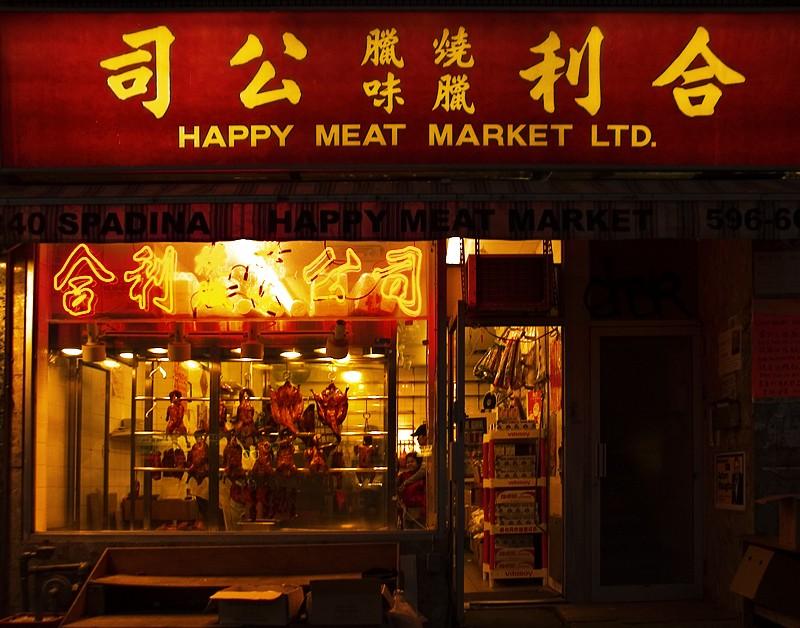 Happy Meat Market