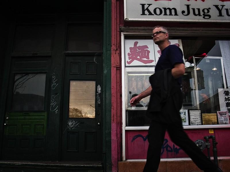 Kom Jug - walking [4/5]