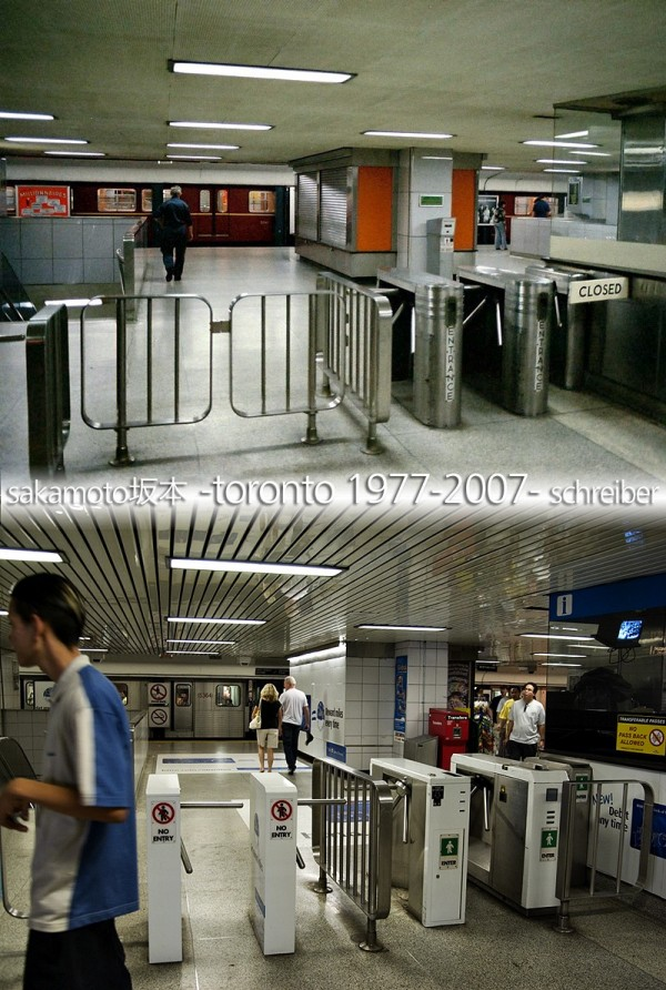 Queen Station 1977-2007