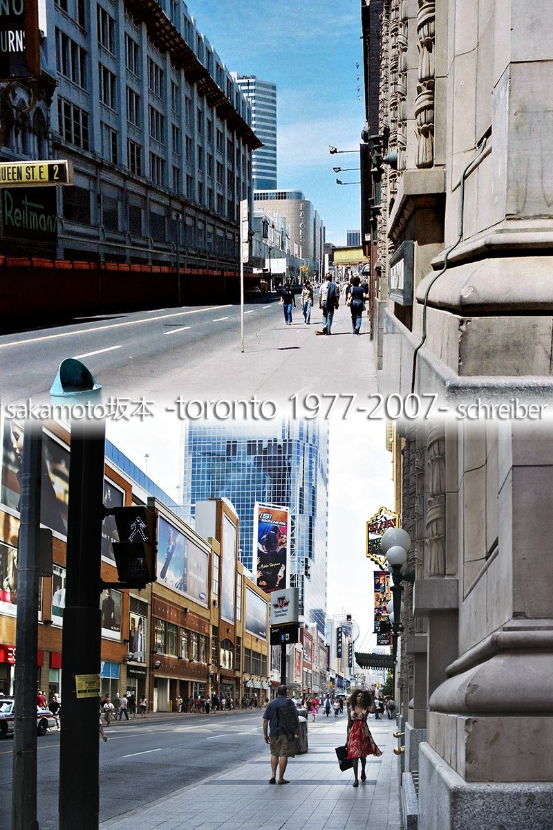 Queen and Yonge looking North 1977-2007