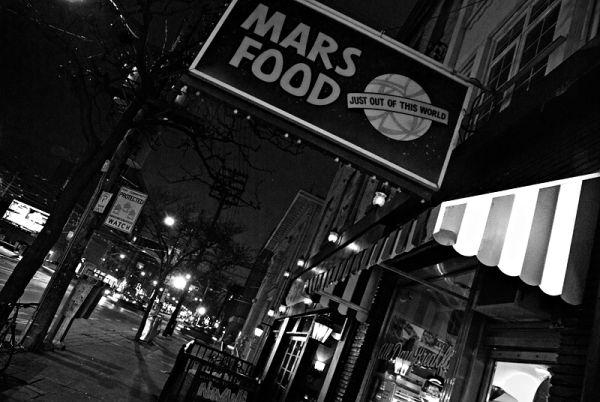 Mars at night